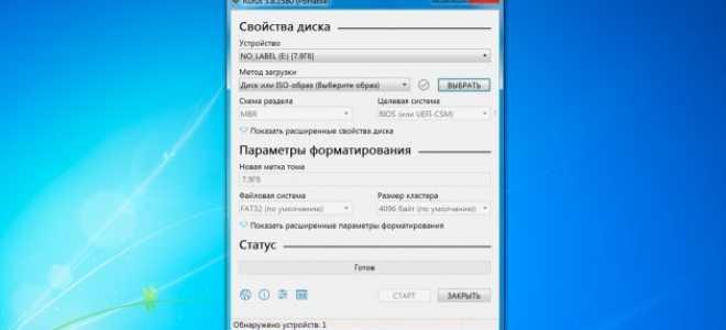 Программа для создания образа системы Windows 10