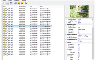 Программа для пакетного изменения размера изображений