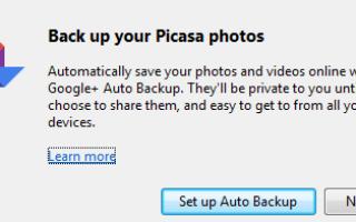 Google auto backup что это за программа