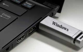 Как отформатировать флешку для установки Windows 10?