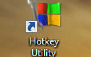 Photkey что это за программа