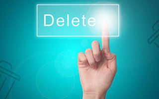 Временные файлы установки Windows можно ли удалить