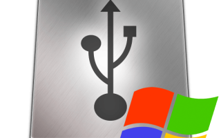 Установка операционной системы на внешний жесткий диск