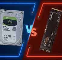 Насколько SSD быстрее HDD