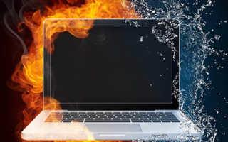Гудит вентилятор в ноутбуке что делать