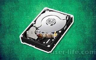 Как сделать диск системным Windows 7?