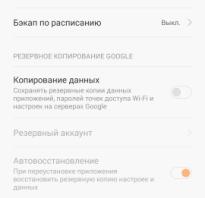 Как обнулить смартфон андроид