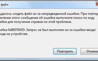 0x8004242d при установке Windows 10