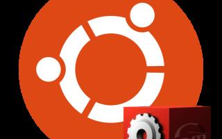 Установка rpm пакетов в Linux