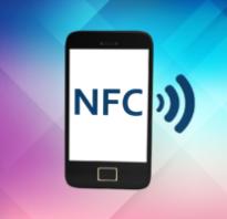 Установка nfc на смартфон