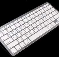 Портативная клавиатура для смартфона