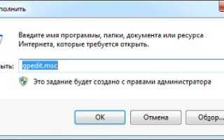 Как запретить установку программ на Windows 7?