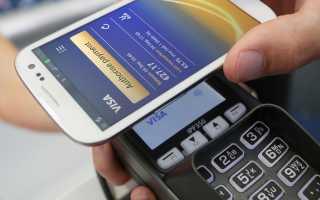 Тип метки NFC не поддерживается что делать
