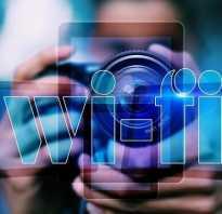 Почему смартфон не видит сеть wifi