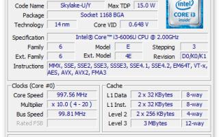 Температура процессора программа cpu z