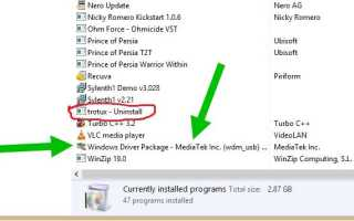 Windows driver package что это за программа