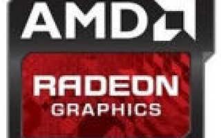 AMD external events client module что это
