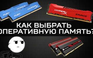 Что дает увеличение оперативной памяти компьютера