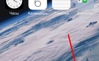 Что значит VPN на Iphone