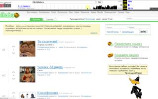 Старые версии сайтов вебархив