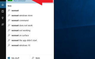 Microsoft store бесконечная загрузка