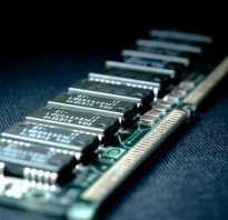 DDR3 1333 или 1600 в чем разница