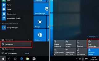 Клавиши при загрузке для восстановление Windows 10