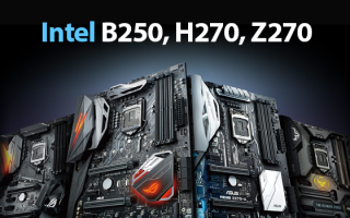 Intel B150 или Intel H110 что выбрать