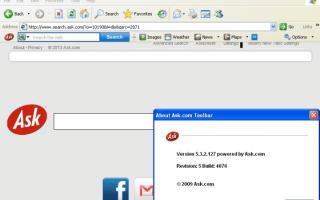 Ask toolbar notifier что это за программа