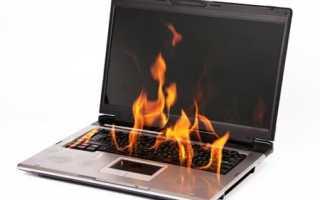Перегревается ноутбук и выключается что делать HP