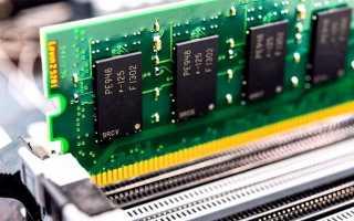 Оперативная память для сервера чем отличается
