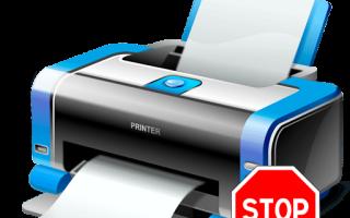 Как отменить печать на принтере canon
