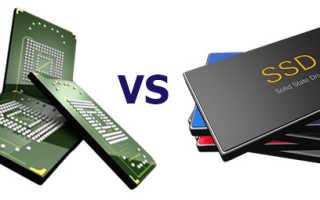Emmc или SSD что лучше