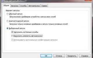 Сворачиваются окна на Windows 7 что делать