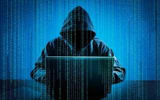 Как обнаружить программу шпион на компьютере