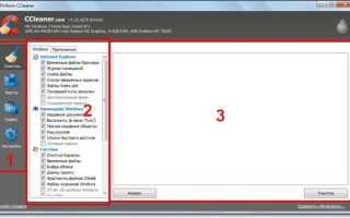 Как пользоваться программой ccleaner на русском языке