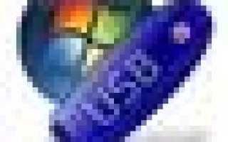Программа для создания загрузочного диска Windows xp