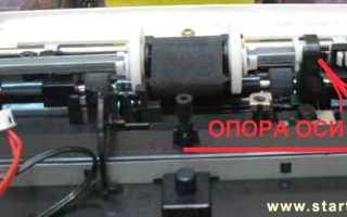 Как проверить соленоид принтера