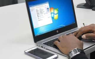 Установка виртуальной машины на Windows 7