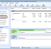 Копирование жесткого диска на SSD