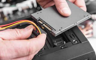 Крепление SSD в системном блоке