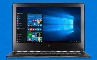 Размер файла подкачки Windows 10 x64
