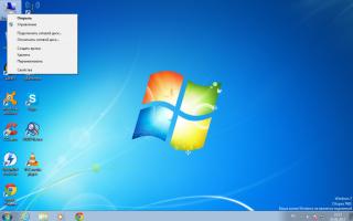 Установка Linux mint рядом с Windows 7