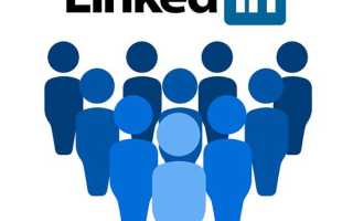 Linkedin профессиональная сеть