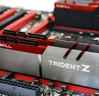 DDR3 или DDR4 что лучше для игр