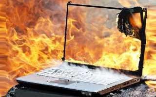 Очень сильно нагревается ноутбук что делать