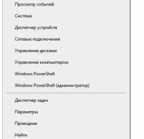 Удаление файла гибернации Windows 7