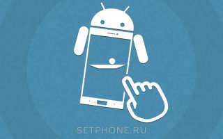Зачем нужен гироскоп в смартфоне
