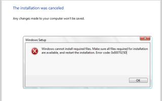 Код ошибки 0x8007025d при установке Windows 7
