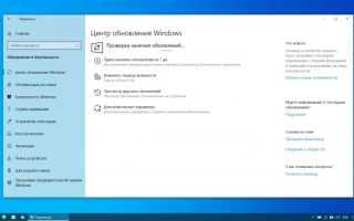 Какие программы установить после установки Windows 10?